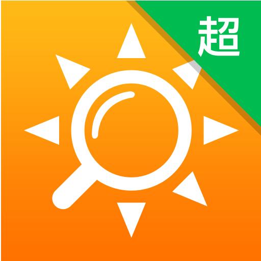 マピオンの最新地図情報と連携した天気予報アプリ